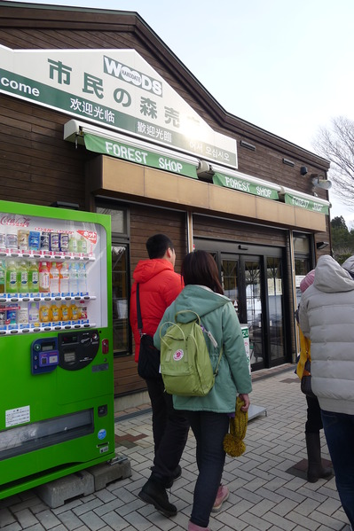 北海道DAY3 (7)