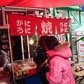 北海道DAY3 (18)