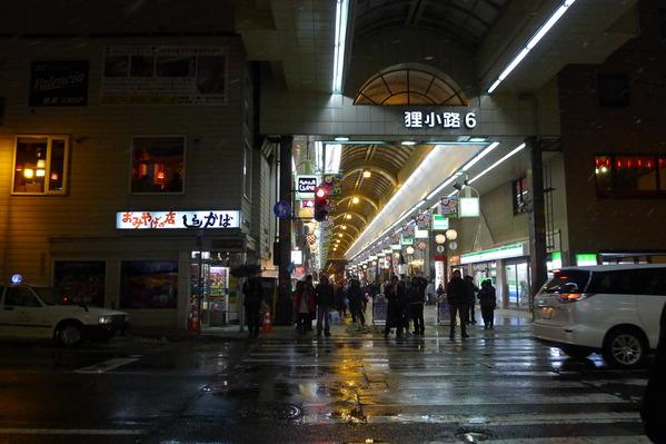 北海道DAY4 (36)