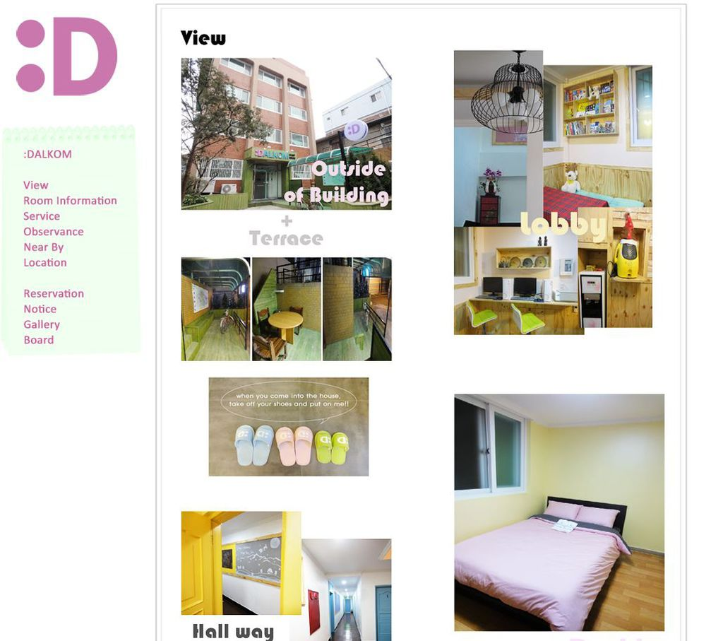 DALKOM GUEST HOUSE WEBSITE