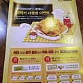 nEO_IMG_P1250995