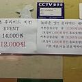 nEO_IMG_20130523_220031