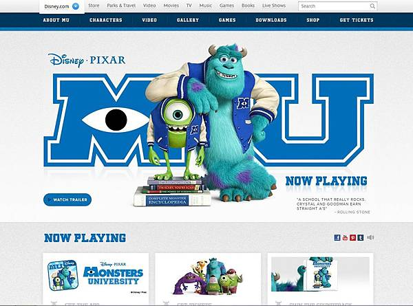 MU website.JPG