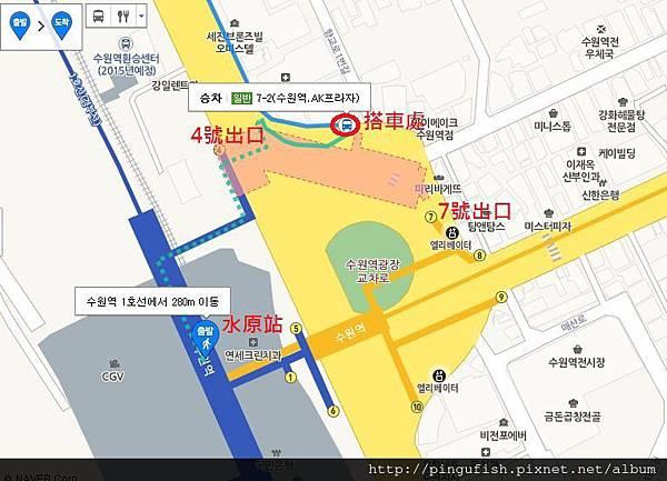 水原麵 交通(上車)1.JPG