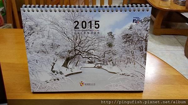 20141216_220637.jpg