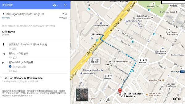天天海南雞飯map
