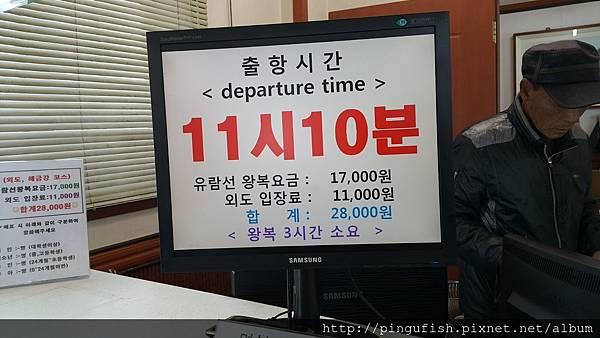 20150327_100634.jpg