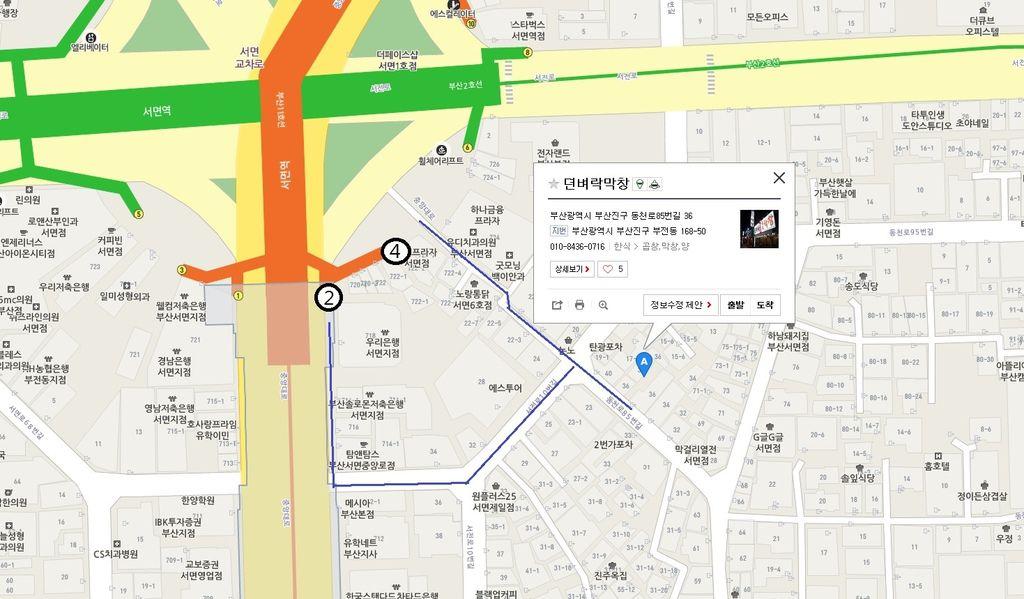 釜山烤腸MAP