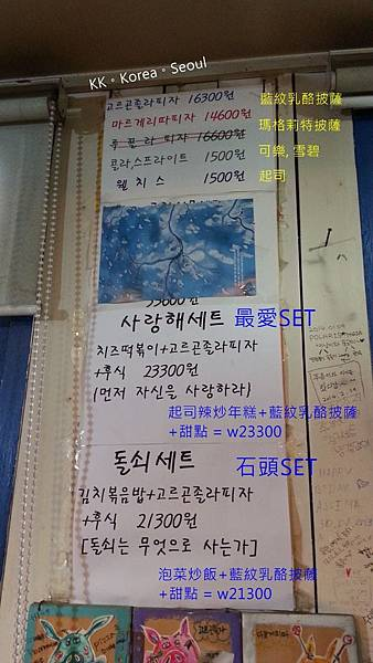 20140527_115548-2