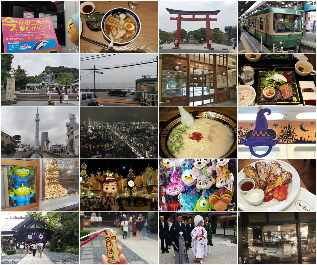 16-09-14-20-53-19-943_photo-tile.jpg
