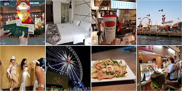 曼谷Day1.jpg