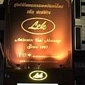 泰國曼谷自由行180301-0305_180309_0321.jpg
