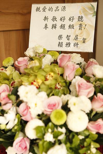 20100317pinyuan04.jpg