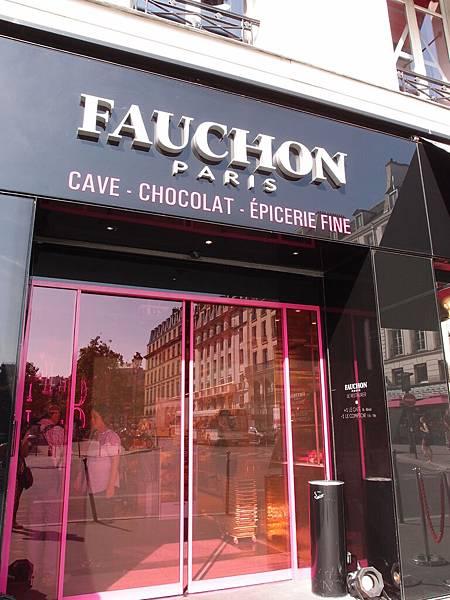 巴黎高級食舖‧Fauchon