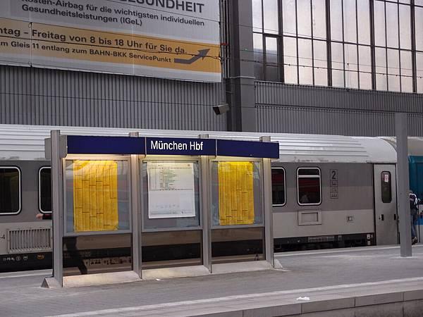 巴伐利亞‧慕尼黑
