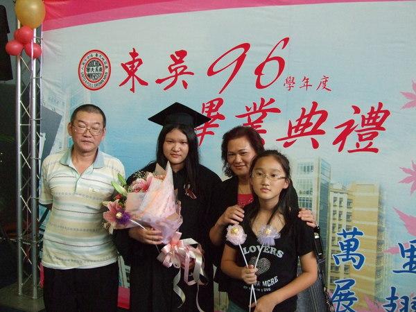 怡君跟她家人