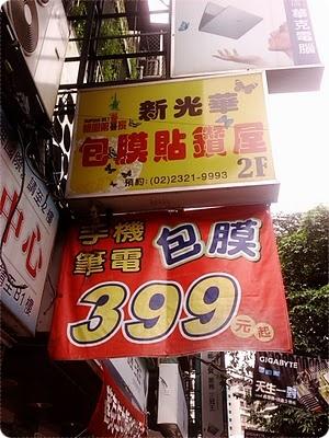 C360_2011-07-09 13-33-48.jpg