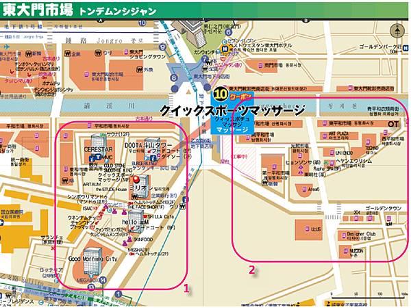 東大門地圖~.jpg