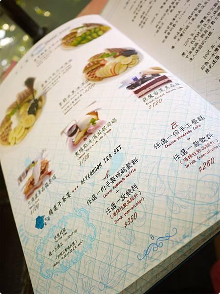 2011.8.19 茉莉花園+榕堤水灣~.JPG