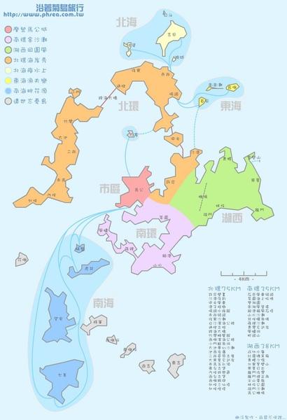 700px-路線地圖.jpg
