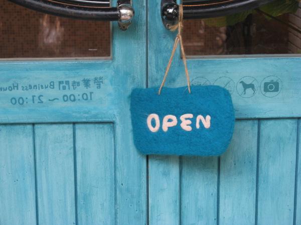 蜜*朵朵的朵兒咖啡館~~ (2).jpg