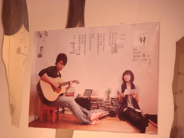 Somebody CAFE'聽Pia~ (30).JPG