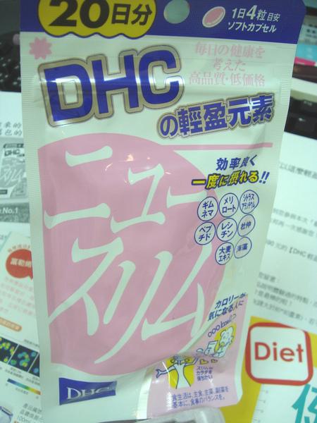 DSC07102拷貝.jpg