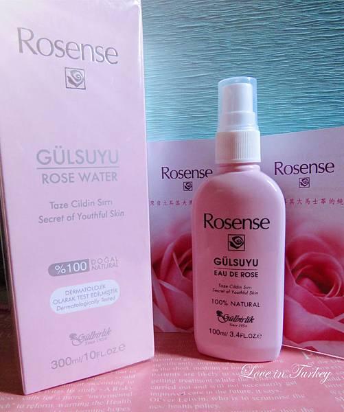 Rosense (12).jpg