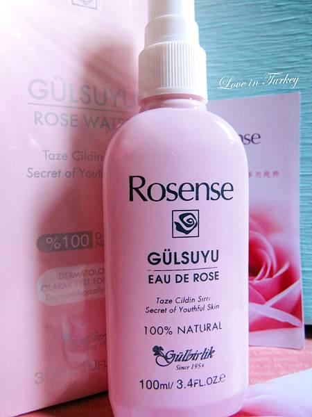 Rosense (13).jpg