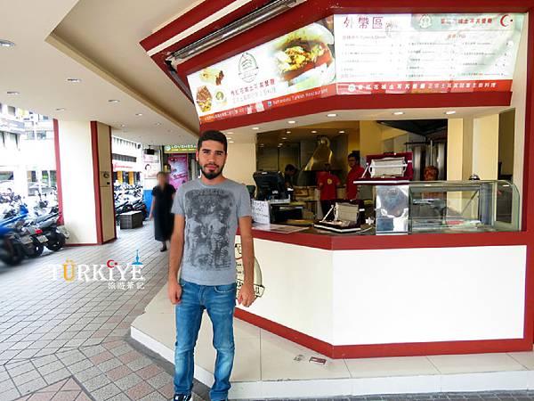 台北土耳其餐廳 (4).jpg