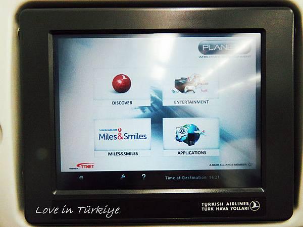 土耳其航空TK25 (12).jpg