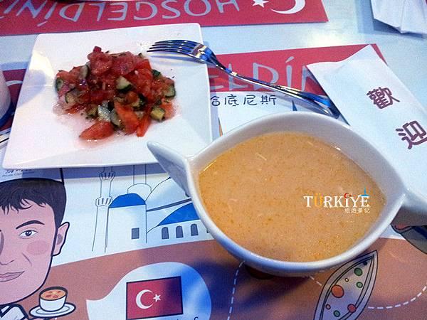 扁豆湯&土式沙拉.jpg