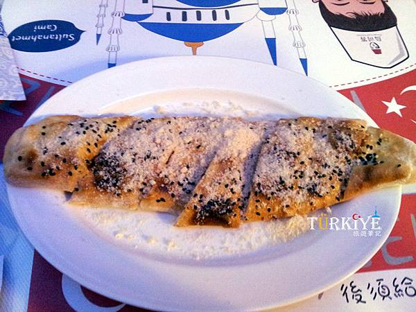 Cheese Pide (1).jpg