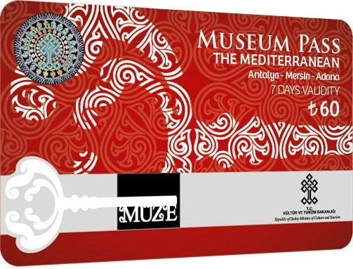 Museum Pass Akdeniz.jpg