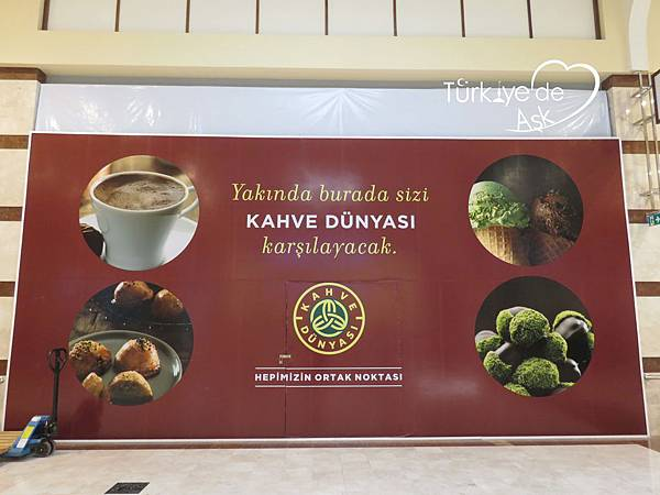 Kahve Dunyasi (10).JPG