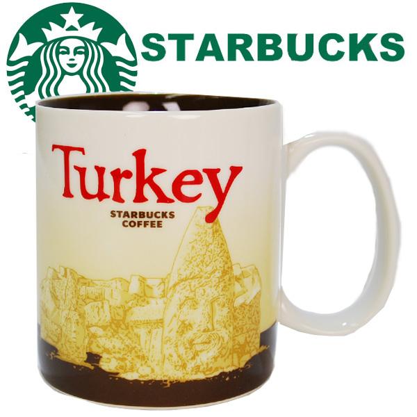 TurkeyStarbucks (6).jpg