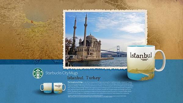 TurkeyStarbucks (19).jpg