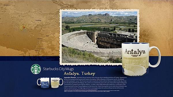 TurkeyStarbucks (20).jpg