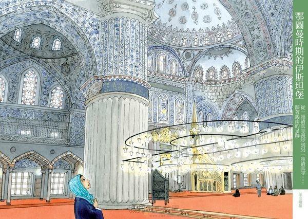 伊斯坦堡漫步 (2).jpg