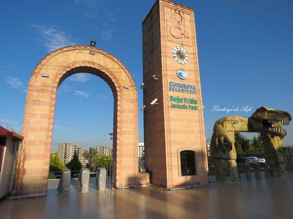 Doğal Park (3).jpg