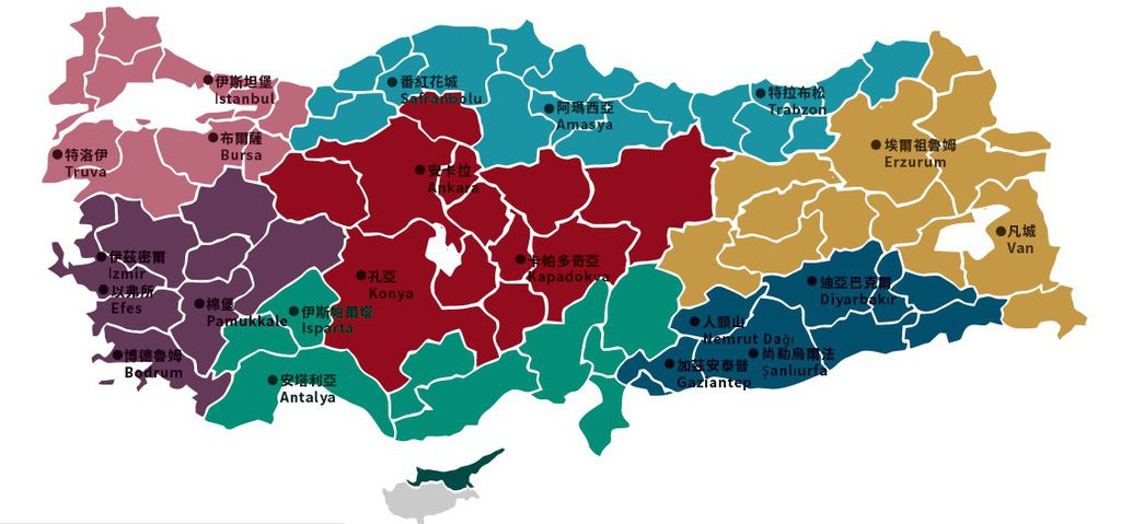 Turkey Map (2).jpg