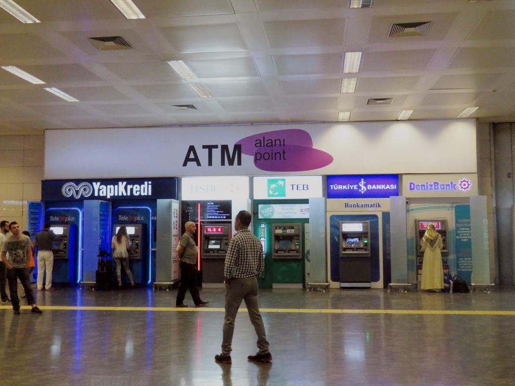 土耳其阿塔圖克機場ATM
