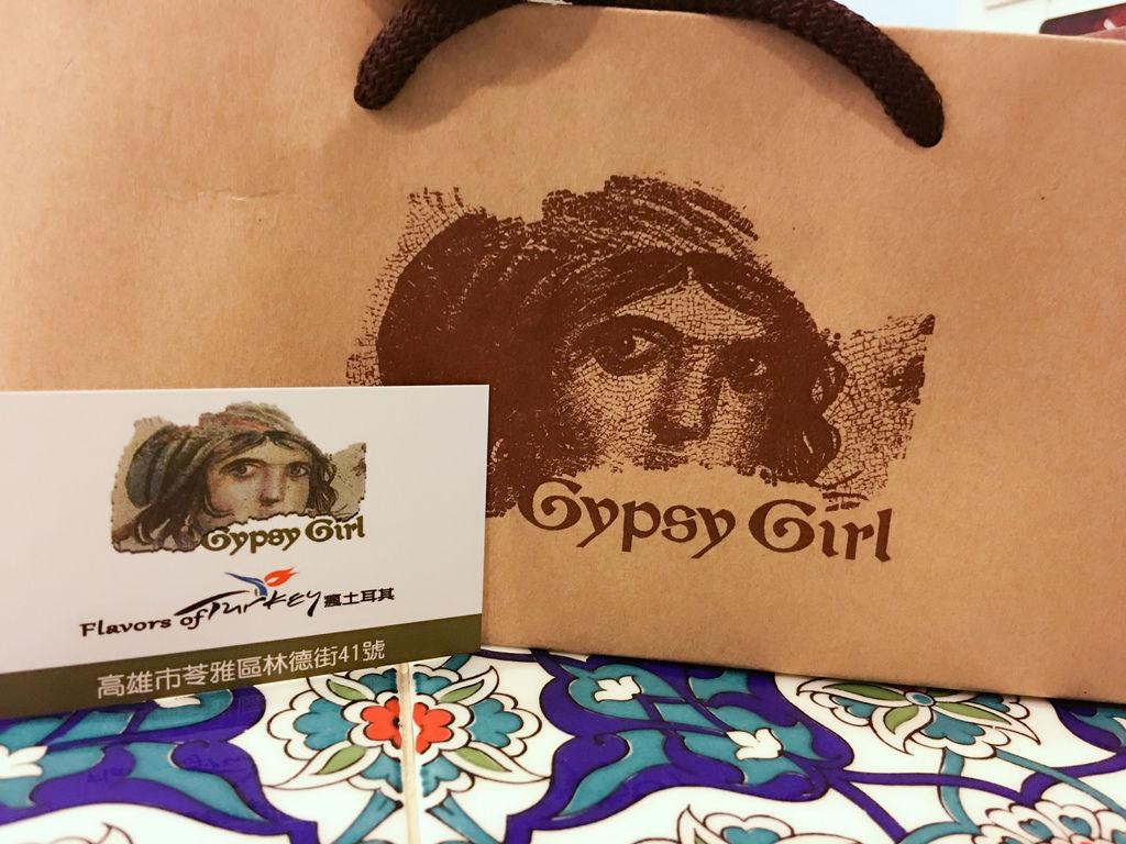 GypsyGirl (12).JPG