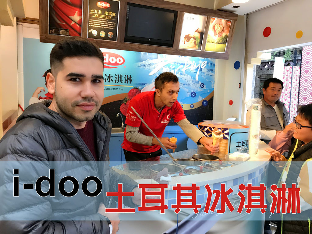 i-doo (4).jpg