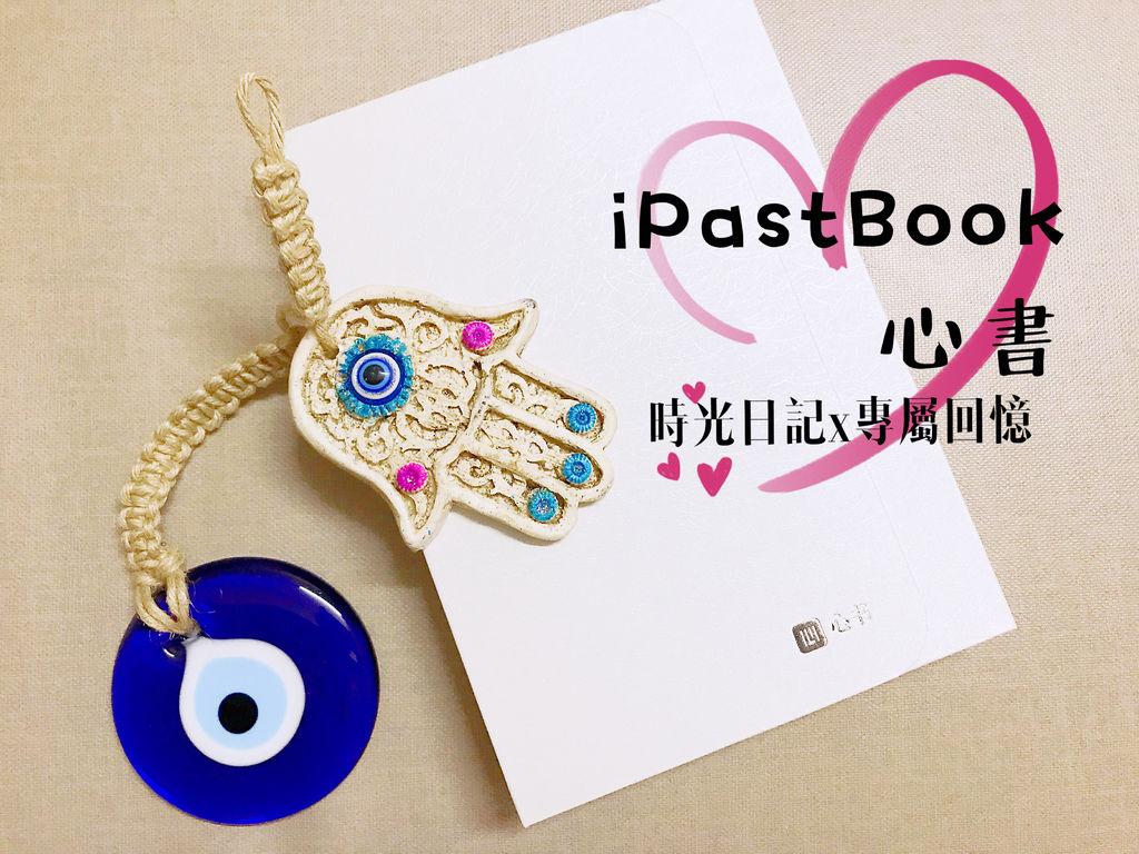 iPastBook_loveinTurkey (1).JPG