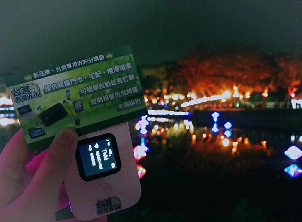 台灣租借WiFi (5).JPG