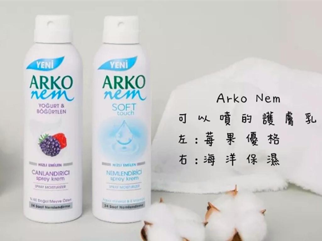 Arko nem (6).jpg
