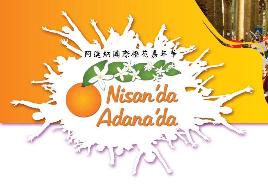 ADANA (3).jpg
