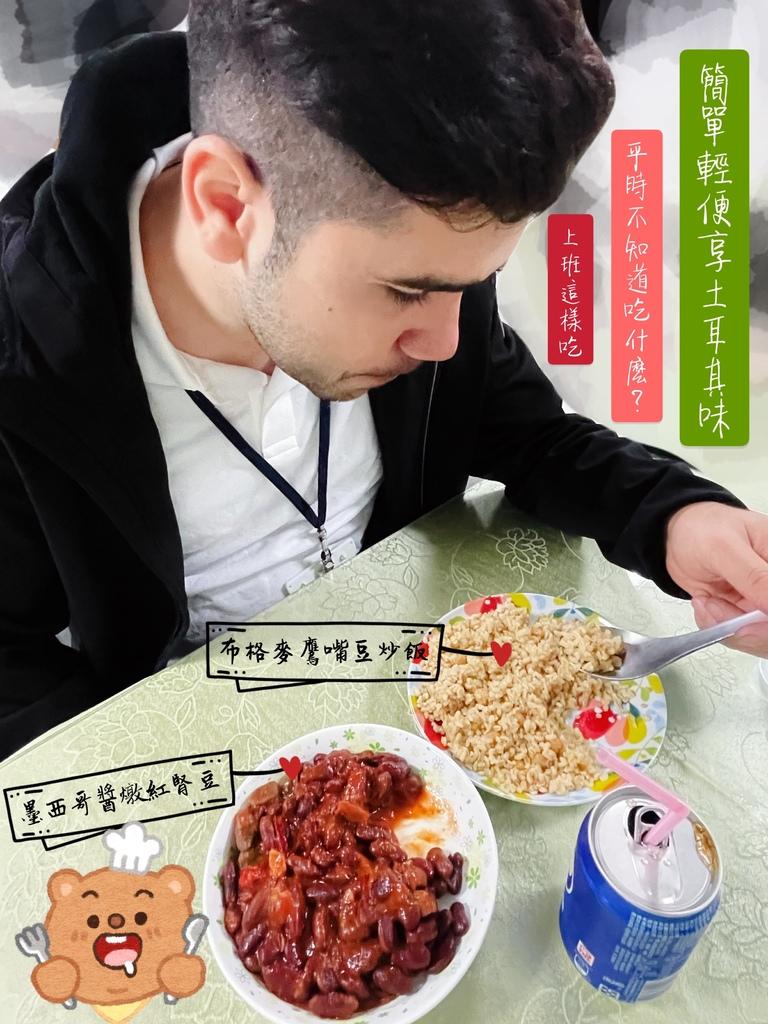 天廚樂榖 (5).JPG