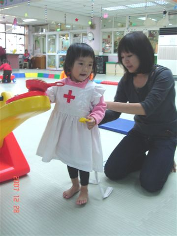 小護士阿曈